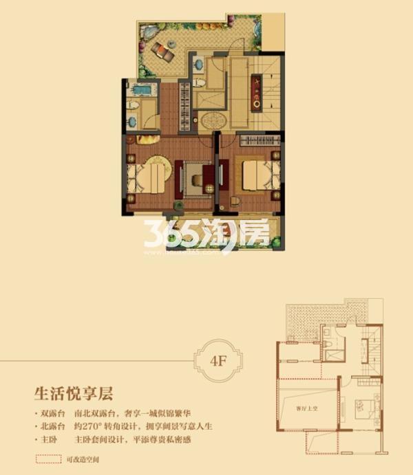 枫丹壹號 137平4层户型图