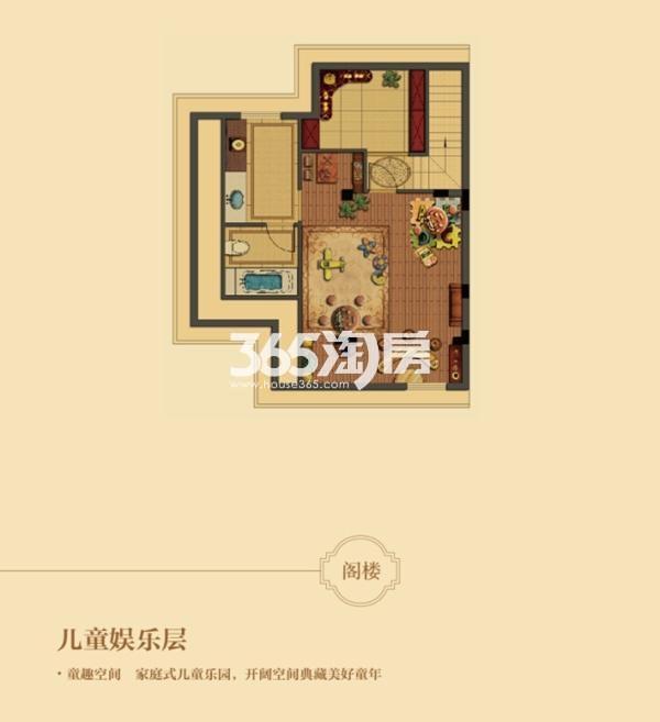 枫丹壹號 137平5层阁楼户型图