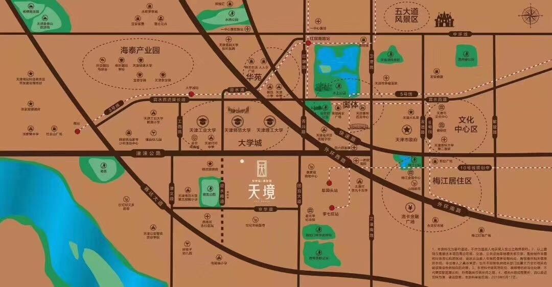华侨城碧桂园天境交通图