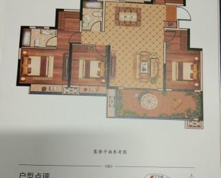 中梁御府3室2厅2卫116平米2018年产权房毛坯