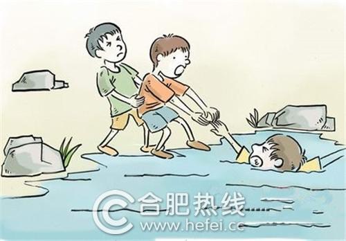 两男孩救溺水同伴未果
