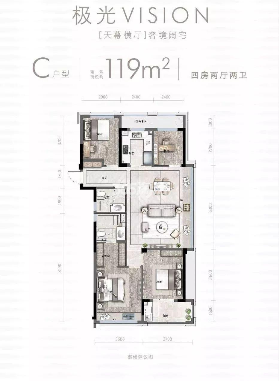 杭语蓝庭户型图