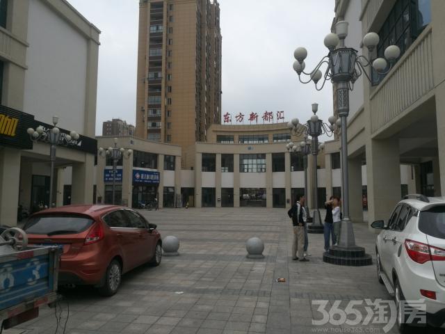 东方城一期二期大型成熟社区商铺热销(比开发商优惠)