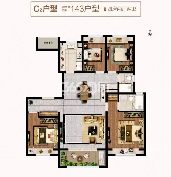 红星云龙金茂悦C2户型(143平)