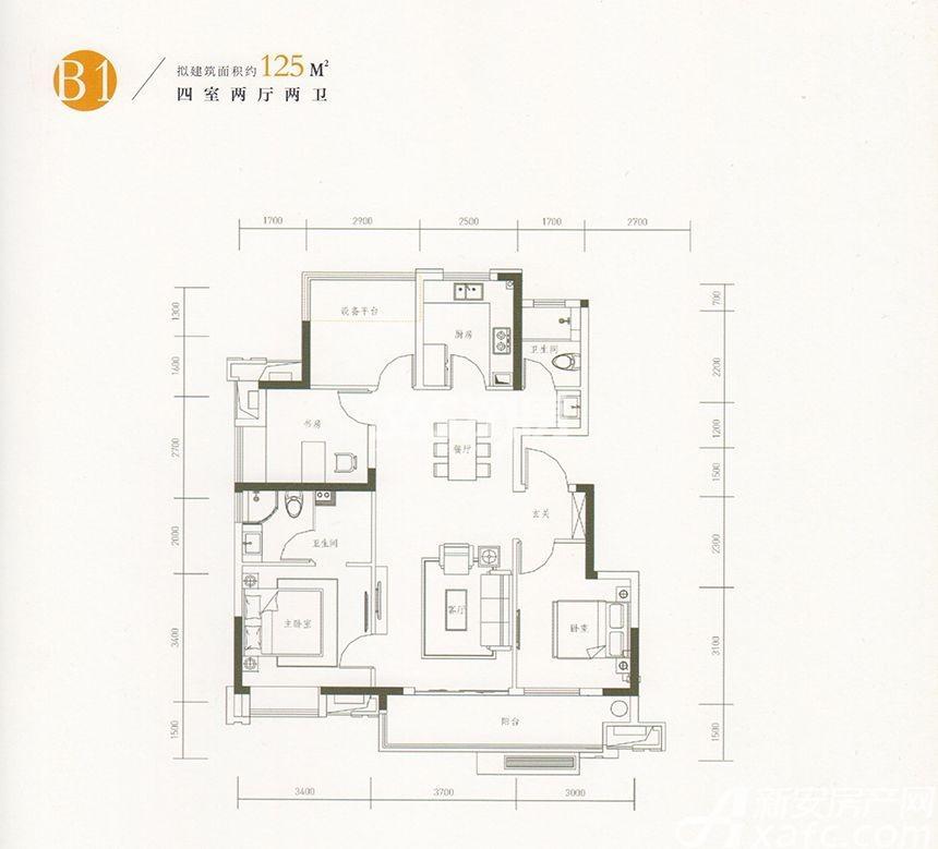 华润万橡府125㎡四居室户型图
