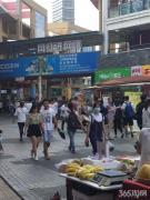 江宁区科学园义乌小商品城