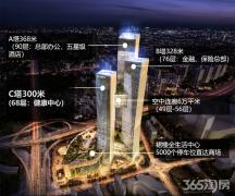 秦淮区新街口金鹰大厦