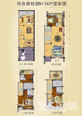 碧桂园翡翠岛新空联排别墅 位置好 超低价 急售