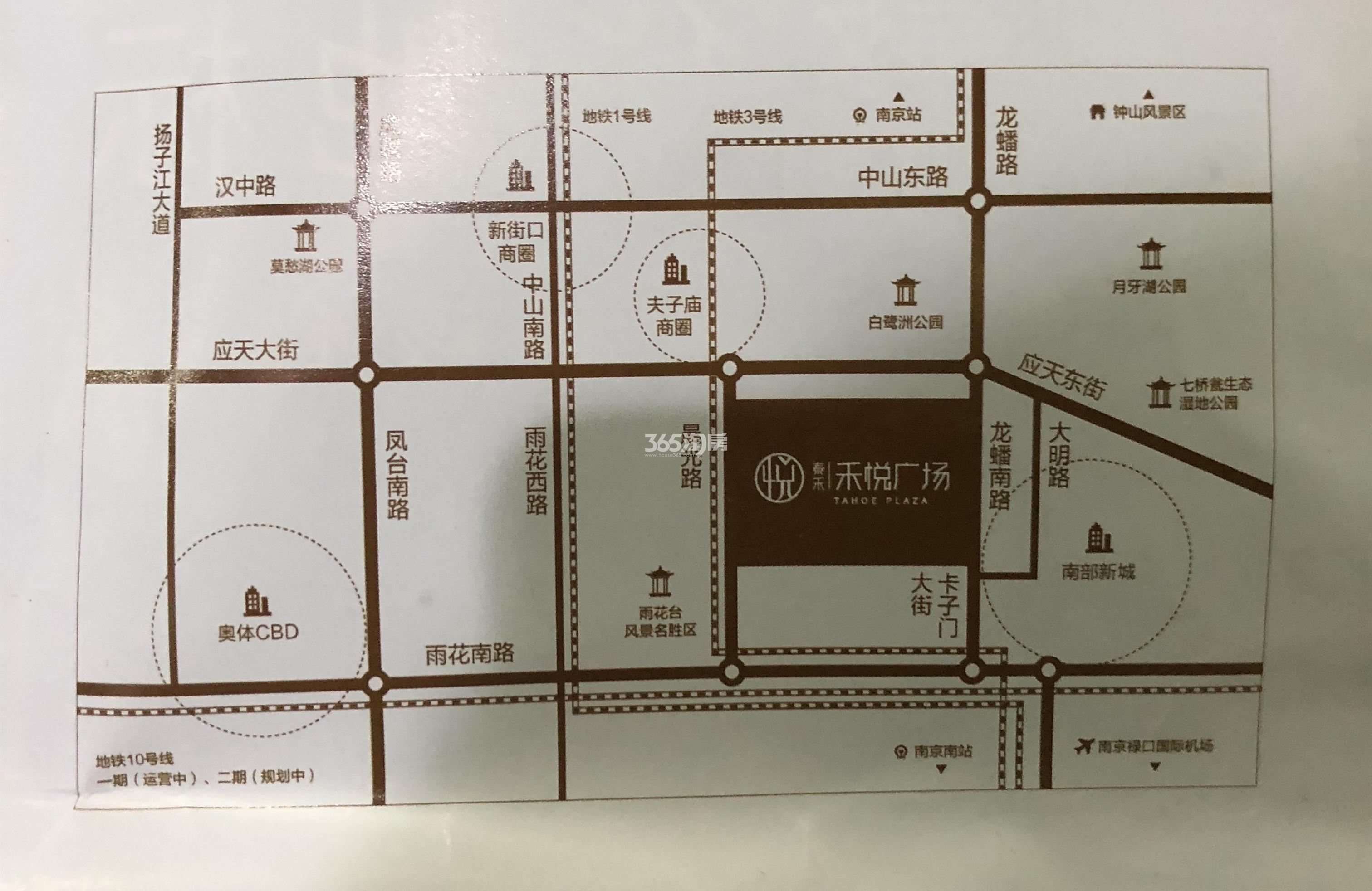 泰禾禾悦广场交通图