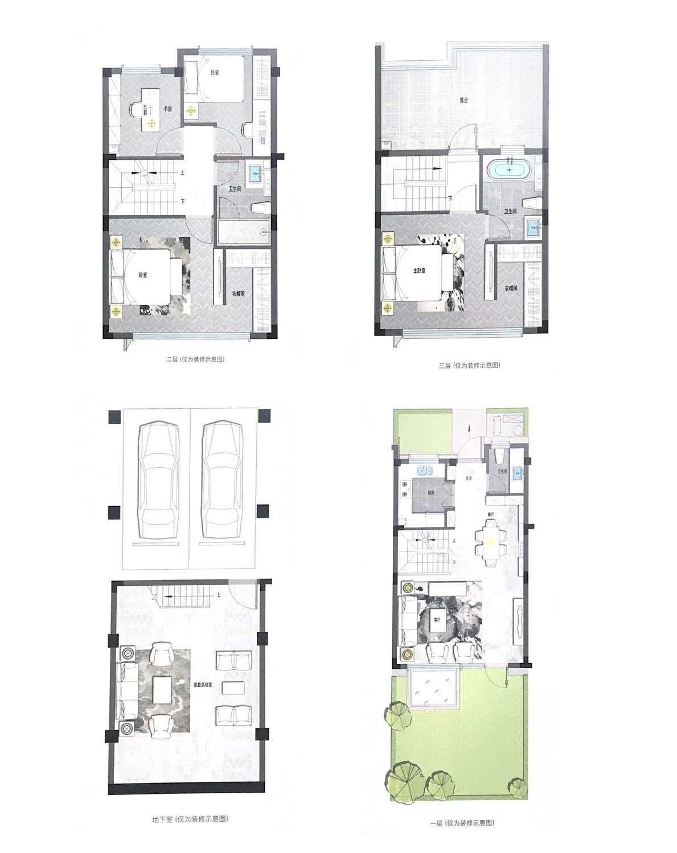 碧桂园万科悦望名邸排屋132方户型图