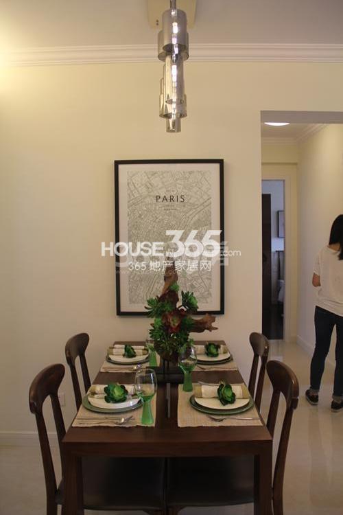 雅居乐国际花园D2户型89方样板房——餐厅