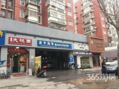 龙江纯一楼门面使用面积大形象好层高6米