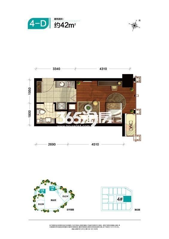 4-D户型 1室1厅1卫 约42平米