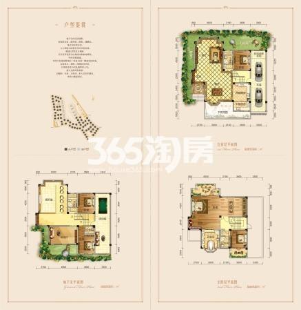 聚贤山庄·公园别墅户型图