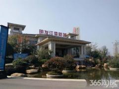 优选新房南京D铁S3直达明发江湾新城刚需3房户型