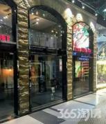 天鹅湖畔天珑广场商铺...