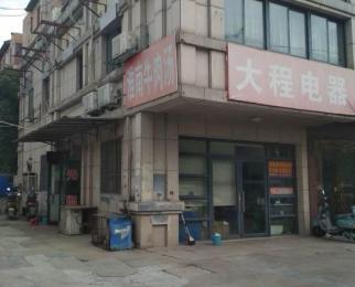 上城国际罗兰苑303平米整租中装