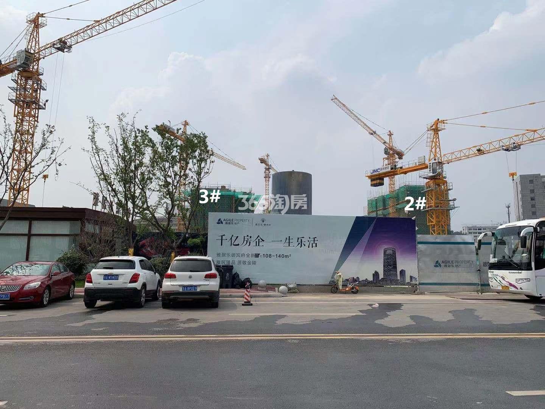 雅居乐雅尊府3、2号楼实景图(9.27)