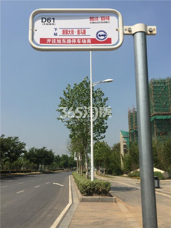 荣里周边公交(1.29)