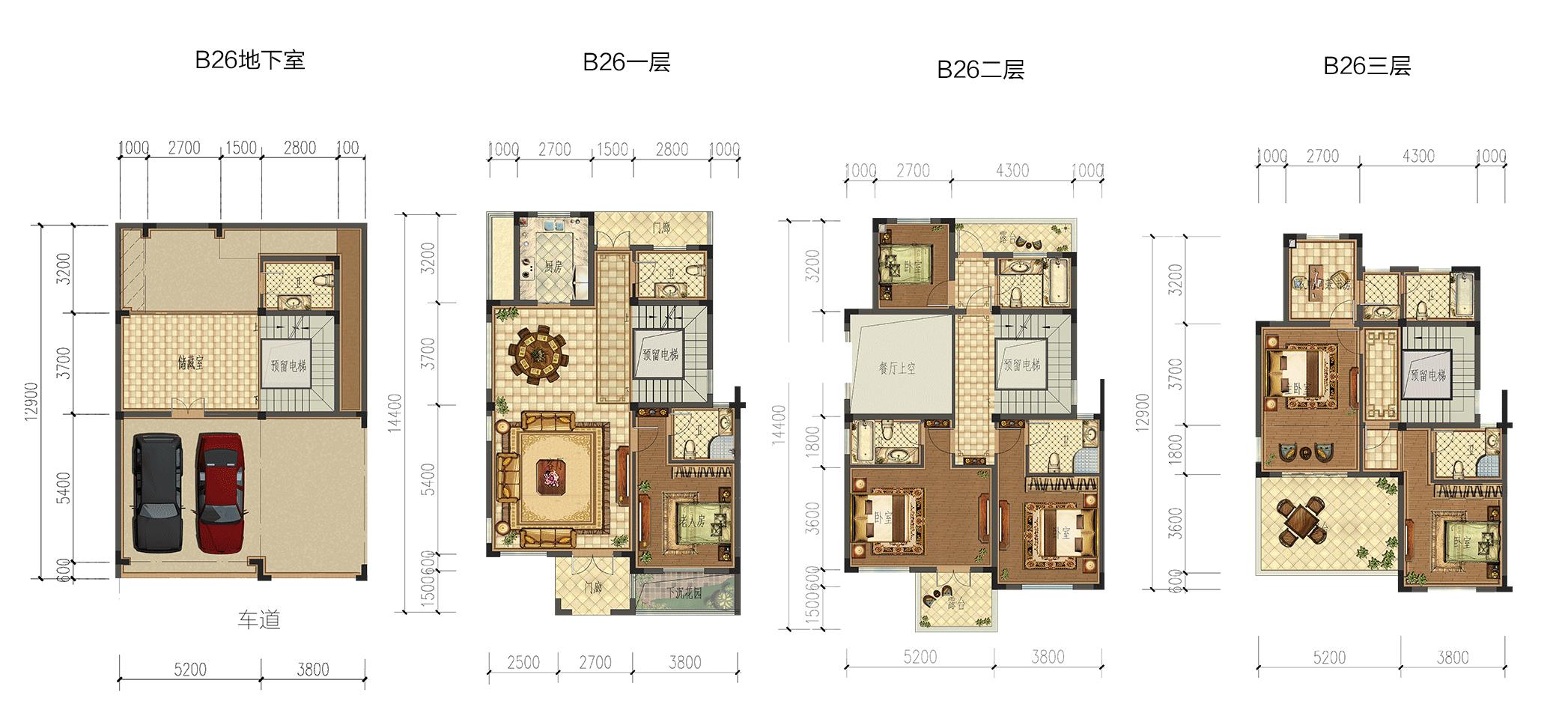 成龙官山邸B26幢双拼户型约342㎡(西边套)