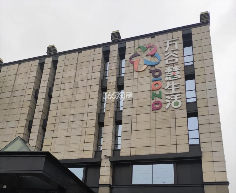 中国铁建青秀城周边商业配套——万谷慧生活(3.30)
