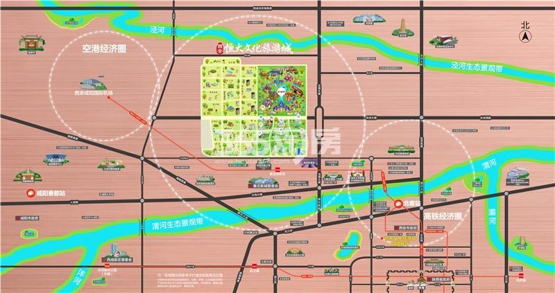 西安恒大文化旅游城交通图