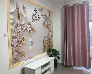 荣盛花语城一期3室2厅1卫97平米精装整租