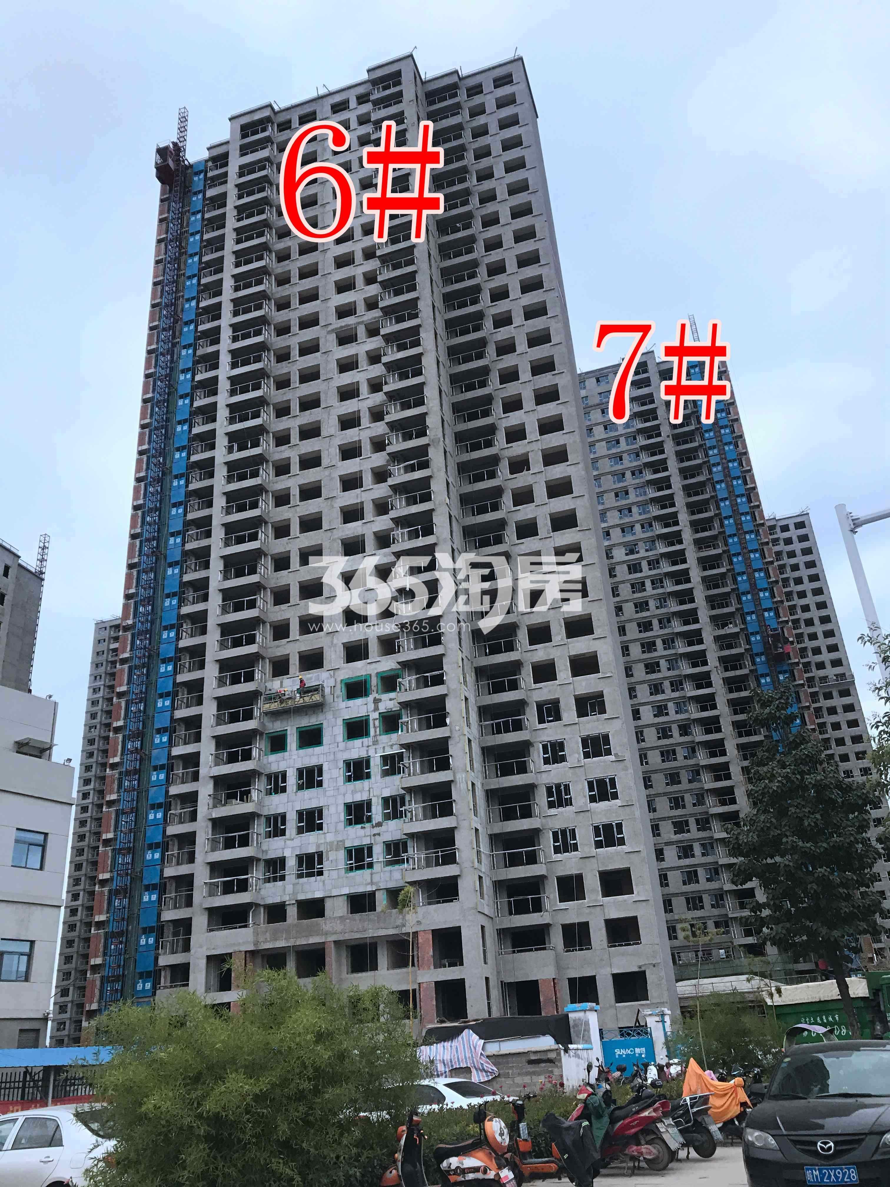 融创淮海壹号6、7#工地进度实景图(9.30)