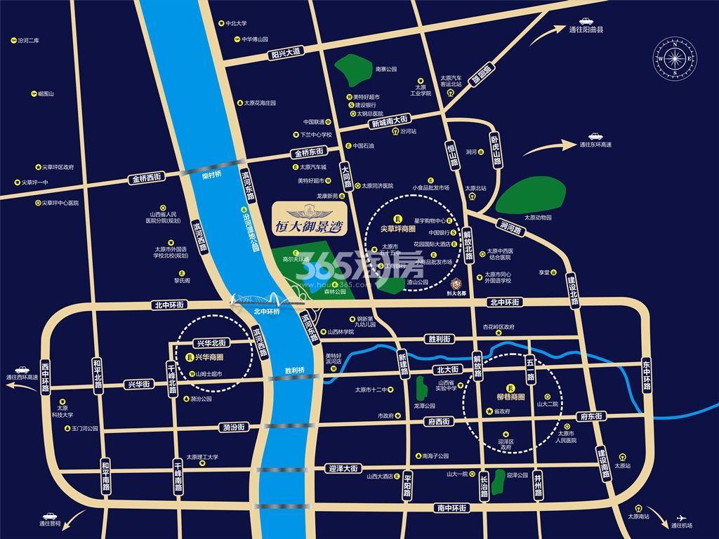 太原恒大御景湾交通图