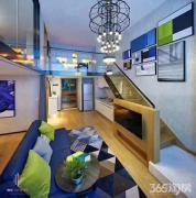 融创一号院 大品牌高端公寓 精装交付 买一层得两层 近地铁