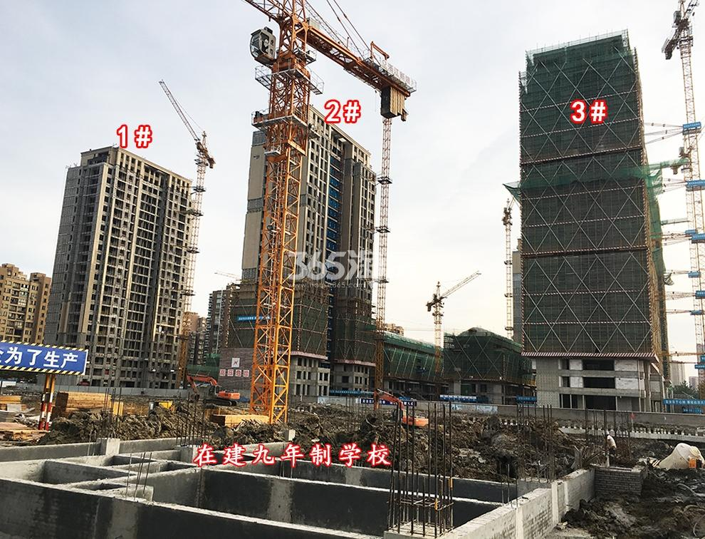2018年6月底首开杭州金茂府一期1-3号楼及周边在建学校