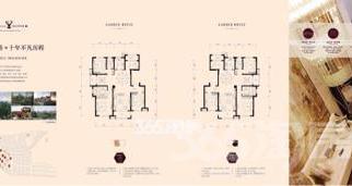 保利西山林语4室3厅2卫158平米整租毛坯