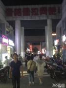 江宁区秣陵街道金轮星光名座