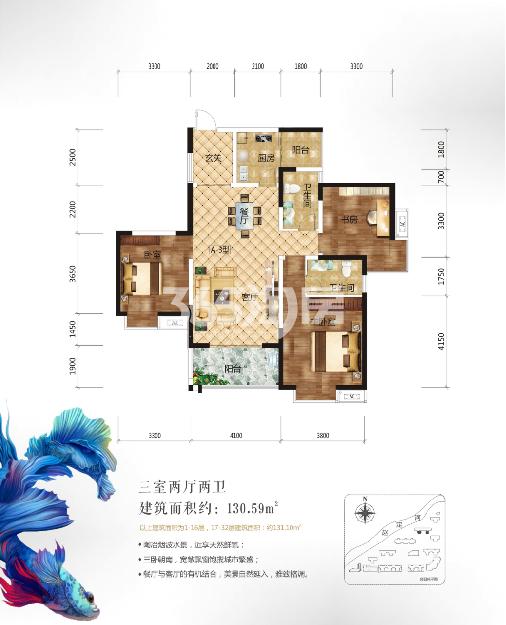 松江帕提欧7号楼户型图