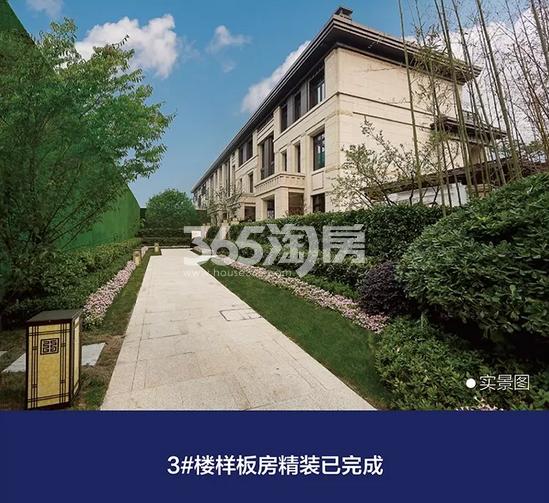 新城香悦公馆3#样板房实景图 2018年5月摄