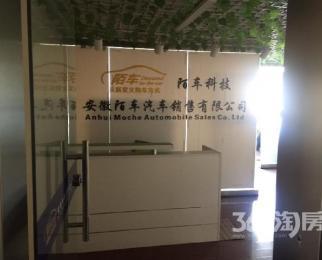 青网科技园140㎡精装办公室业主直租可注册公司