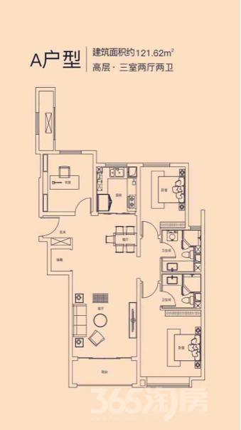 融创观澜一号3室2厅2卫121平米精装产权房2018年建