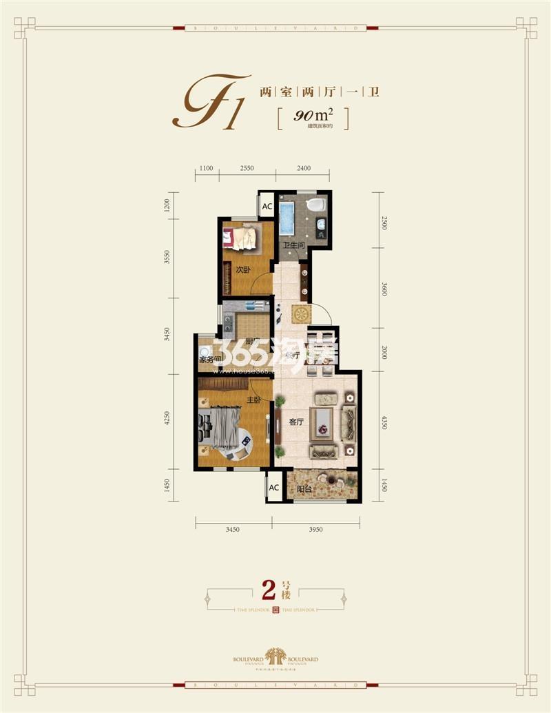 洋房90平米两室两厅一卫