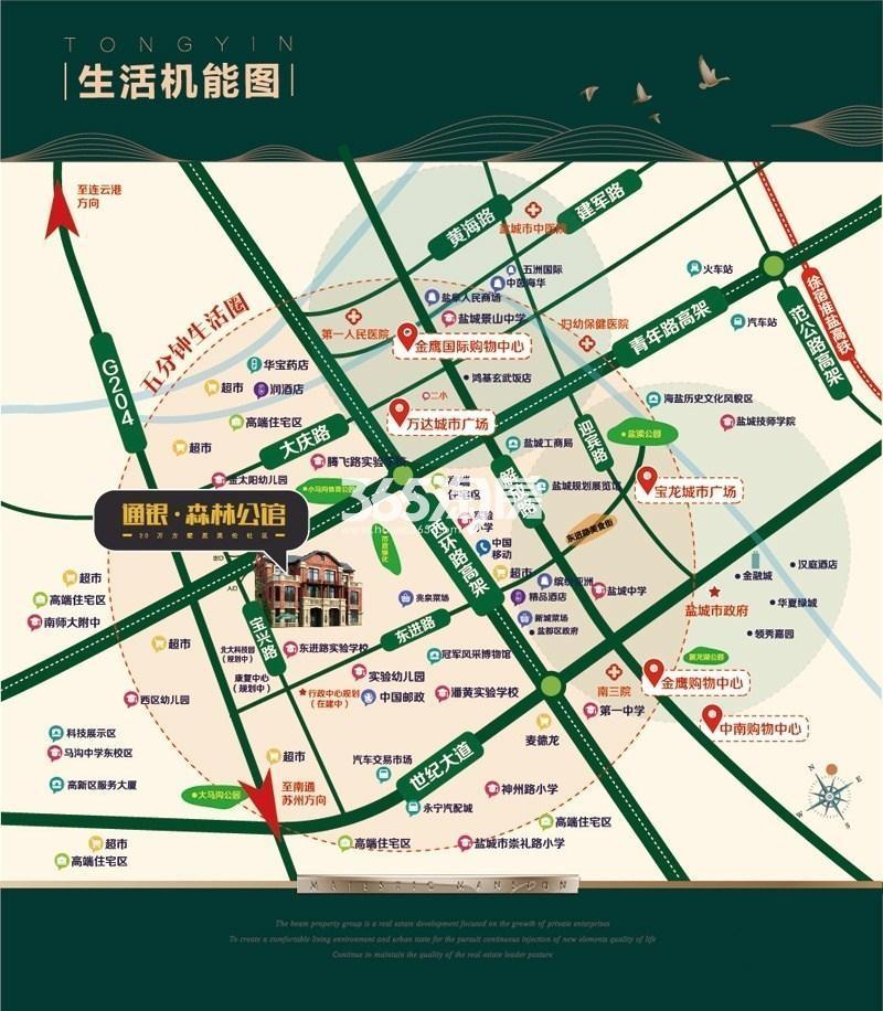 通银·森林公馆交通图
