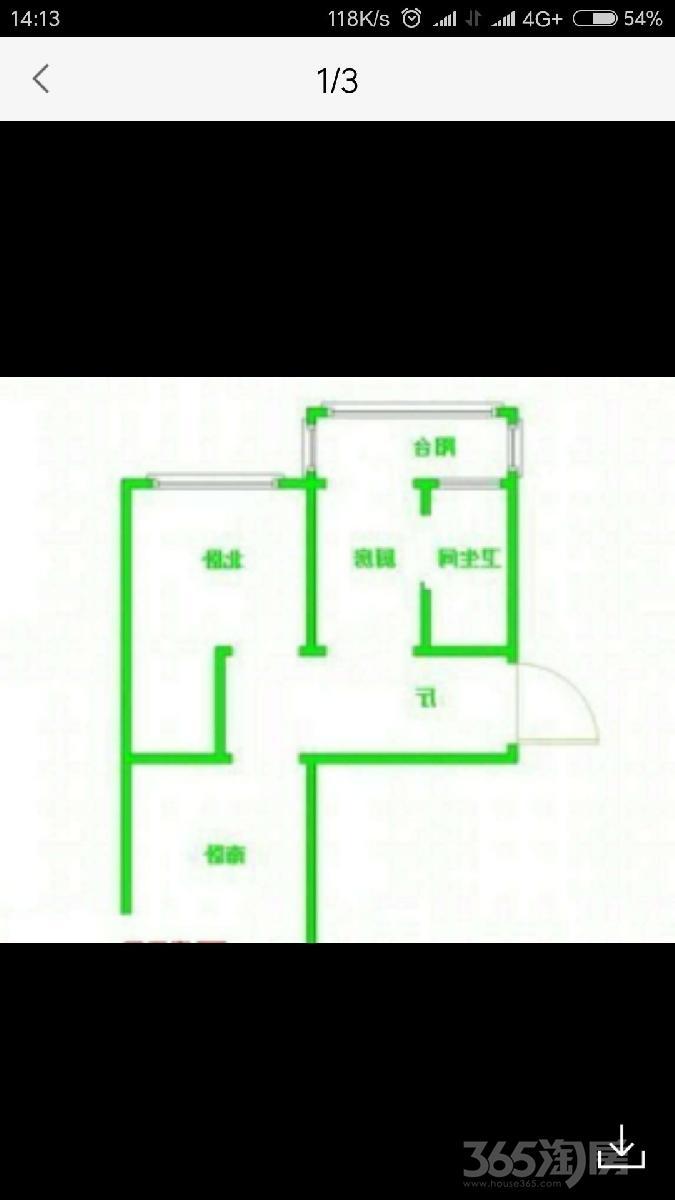 永泰小区2室1厅1卫62平米整租简装