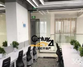 河西CBD中央商务区 嘉业国际城精装纯写办公房 地铁口 奥