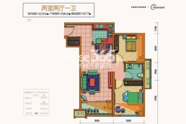 天朗蔚蓝东庭6、8号楼F户型2室2厅1卫1厨80㎡
