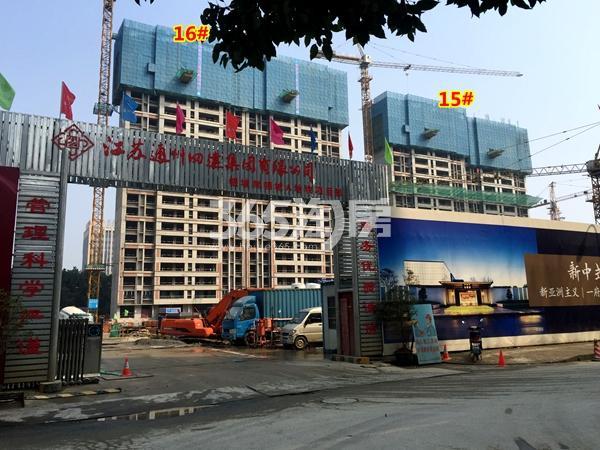 银城东樾府15#、16#楼工程进度实景图(2018.3摄)
