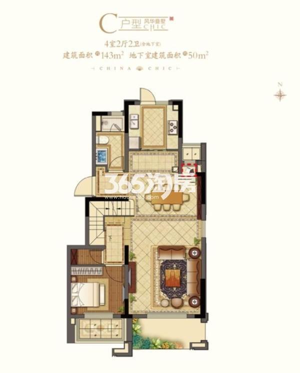 平江风华C户型一楼 下叠143平 地下室50平 4室2厅2卫