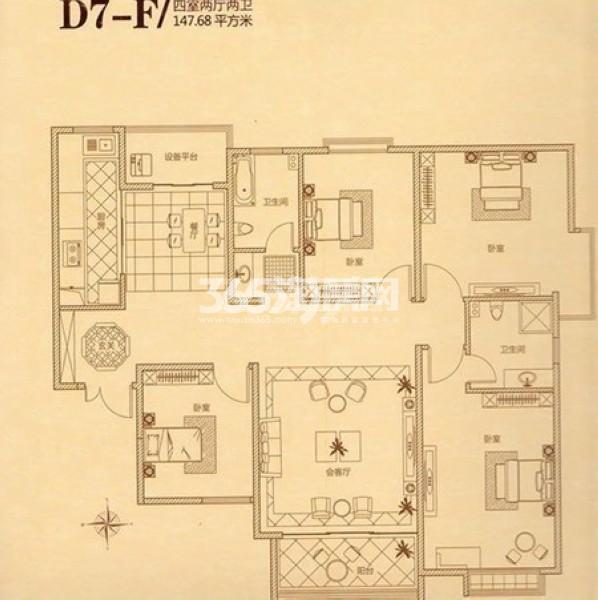瑞城四室两厅两卫147.68㎡