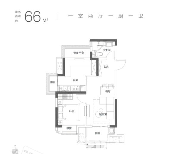 绿地柏仕公馆B1户型图66平米
