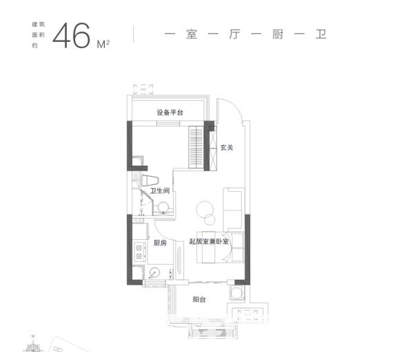 绿地柏仕公馆B3户型图46平米