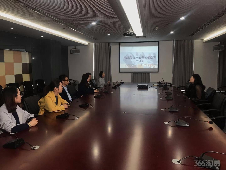 江宁将军大道千人计划创业大厦独立办公室(有窗)