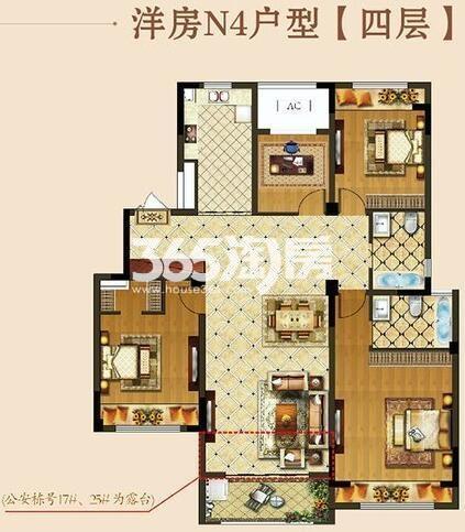 二期洋N4户型房 4室2厅2卫1厨