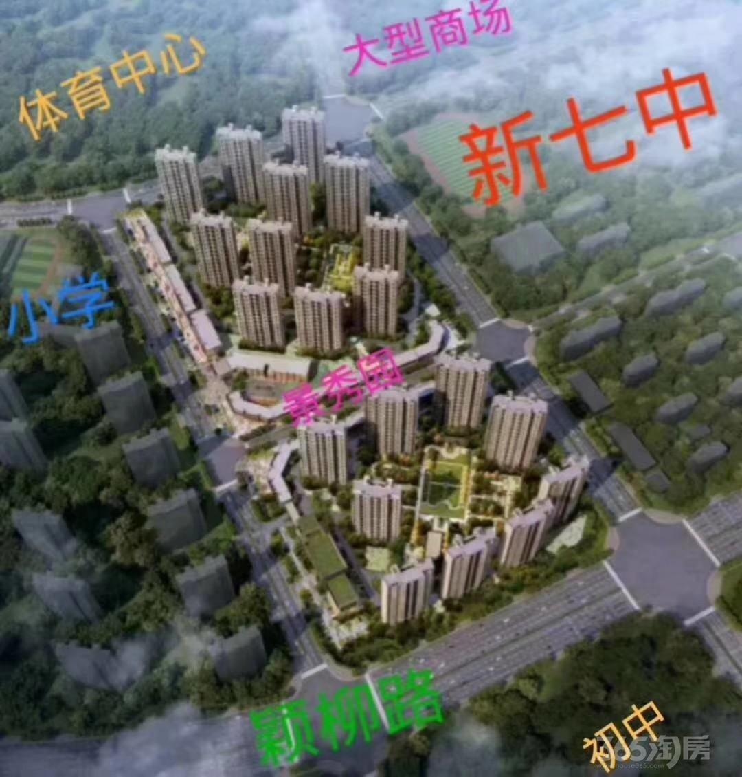 祥源生态城景秀园3室2厅1卫107平米1年产权房毛坯